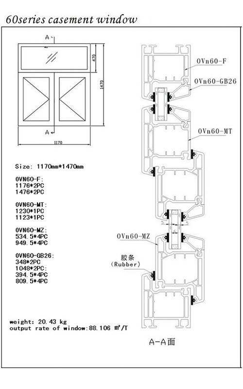 60series casement window
